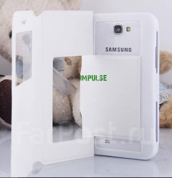 Универсальный чехол на телефон размером 4.5-5.0 Белый