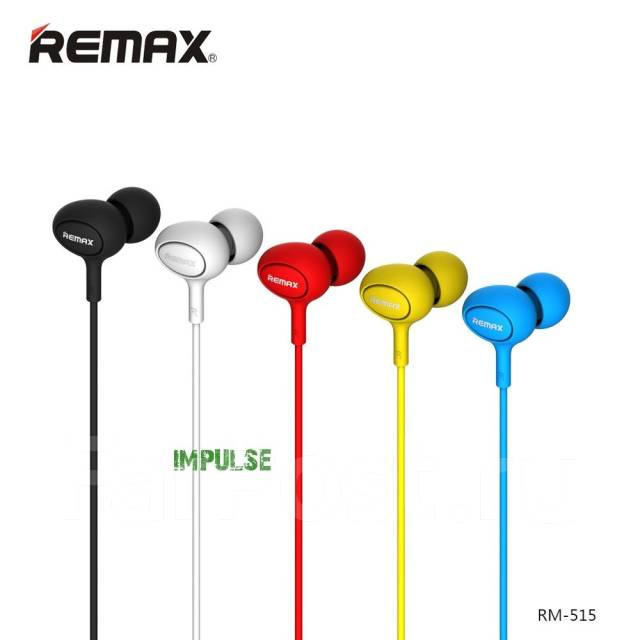 Remax RM-515