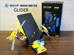 DEXP Ixion MS150 Glider. Б/у