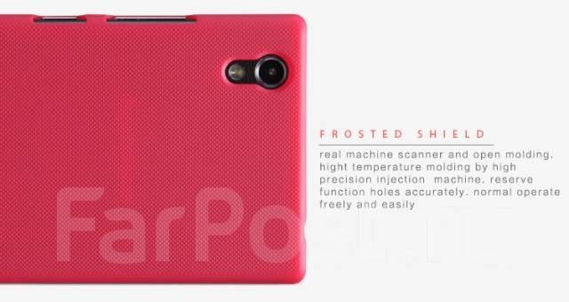 Чехол-накладка для Lenovo P70 Nillkin Super Frosted Shield Красный