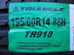 Triangle Group TR918. Летние, 2014 год, без износа, 2 шт