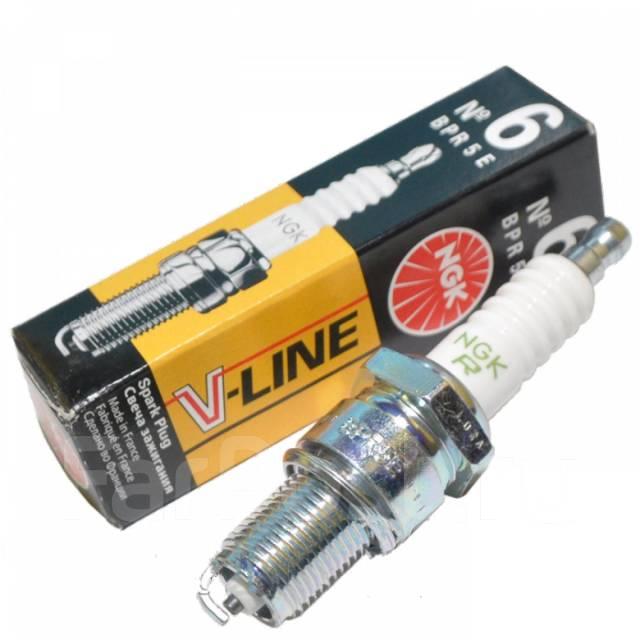 NGK V-Line 06 BPR 5E (7281) аналог 7075 (ГАЗ 406дв.)