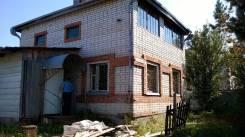 Продам дом в с. Константиновка. С. Константиновка, р-н Хабаровский, площадь дома 76 кв.м., скважина, электричество 15 кВт, отопление твердотопливное...