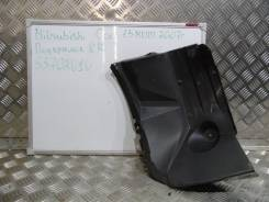Подкрылок. Mitsubishi Colt