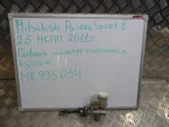 Цилиндр сцепления главный. Mitsubishi Pajero Sport Двигатели: 2, 5, COMMON, RAIL