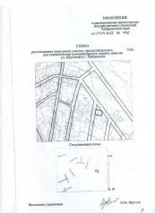 Участок 12 соток по ул. Крупской (рядом с п. Горького) продам. 1 200 кв.м., аренда, от агентства недвижимости (посредник)