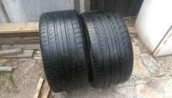 Michelin Primacy HP, 235/45 R17