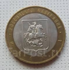 10 рублей город москва gmi coins