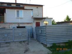 Продаётся дом с. Ракитное, ул. Шефская 3. Улица Шефская 3, р-н Железнодорожный, площадь дома 210 кв.м., централизованный водопровод, отопление центра...