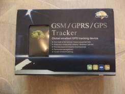 Трекер GSM/GPRS/GPS