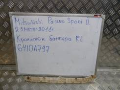 Крепление. Mitsubishi Pajero Sport