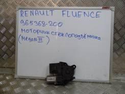 Стеклоподъемный механизм. Renault Fluence