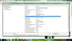 "HP Pavilion g6-2256er. 15.6"", 2 500,0ГГц, ОЗУ 8192 МБ и больше, диск 5 400 Гб, WiFi, Bluetooth, аккумулятор на 4 ч."