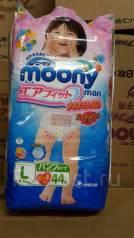Moony. 9-14кг кг 44шт