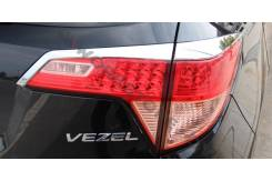 Стоп-сигнал. Honda Vezel