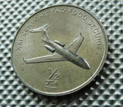*123, КНДР 1/2 чон 2002, (Самолеты, поезда, машины)UNC