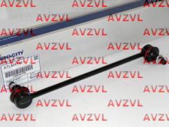 Тяга стабилизатора передняя TNC 05174185AA ATLMA1011