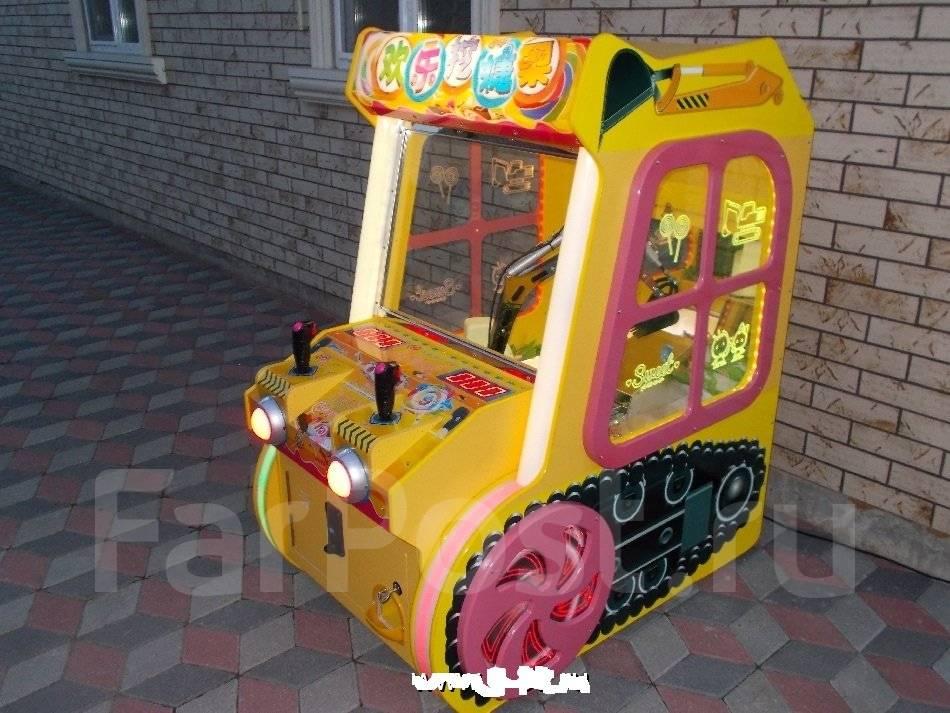 Где купить детские игровые автоматы и аттракционы в малоярославце игровые автоматы