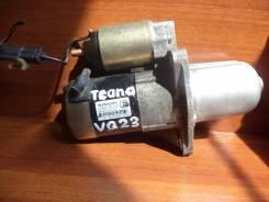 Стартер. Nissan Murano, Z50, PZ50 Nissan Teana, J31 Двигатели: VQ35DE, VQ23DE