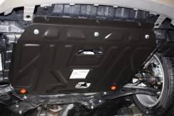Защита двигателя. Mitsubishi Lancer