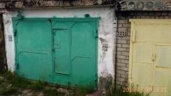 Гаражи капитальные. улица Куйбышева 4в, р-н Болота, 30 кв.м., электричество, подвал.