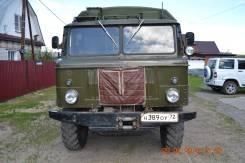 ГАЗ 66. Продаётся легендарный ГАЗ-66, 425 куб. см., 2 500 кг.