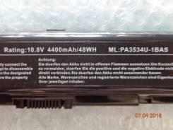 Аккумулятор, батарея для Toshiba Satellite