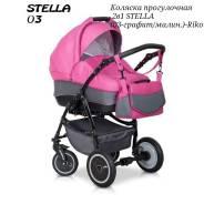 Коляска прогулочная Stella 2в1 (03-графит/малин. )-Riko. Новая