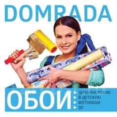Региональный менеджер. ИП Дроздовский Е.И. Торговый центр Лотос