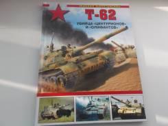 Новая военная энциклопедия