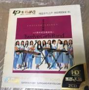 Аудио CD красивая инструментальная музыка 12 Girls Band ( Китай)