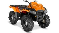Polaris Sportsman. исправен, есть птс, без пробега
