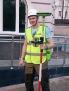 Инженер-геодезист. Высшее образование по специальности, опыт работы 3 года