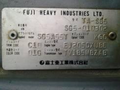 Автоматическая коробка переключения передач. Subaru Forester, SG5 Двигатель EJ205. Под заказ