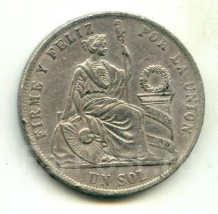 Перу 1 сол 1869 Серебро