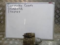 Стартер. Chevrolet Cobalt