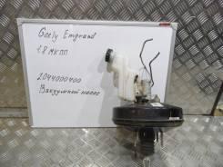 Вакуумный усилитель тормозов. Geely Emgrand
