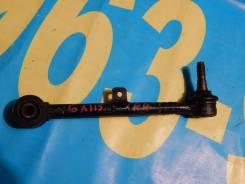 Рычаг подвески. Toyota Verossa, GX115 Toyota Mark II, GX115 Toyota Mark II Wagon Blit, GX115