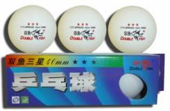 Мячи для настольного тенниса.