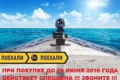 Ion Air Pro 2. 10 - 14.9 Мп