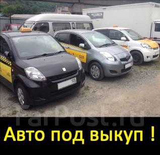 Водитель такси. Автомобили в такси в аренду под выкуп . ООО Гараж 1. Улица Военное Шоссе 46