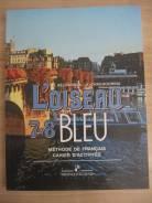 Французский язык. Класс: 7 класс