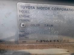Автоматическая коробка переключения передач. Toyota Sprinter Carib, AE95, AE95G Двигатели: 4AFHE, 4AFE, 4AFE 4AFHE