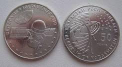 Казахстан 50 тенге 2015 Венера-10. Космос. Большая красивая монета!