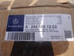 Радиатор охлаждения двигателя. Mercedes-Benz G-Class