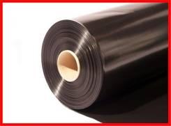Пленка полиэтиленовая 150 микрон чёрная 75 кв.м. по выгодной цене!