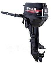Hangkai. 9,80л.с., 2-тактный, бензиновый, Год: 2017 год. Под заказ