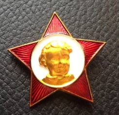 Значок Октябрёнка. СССР.