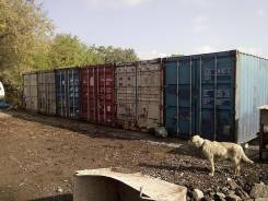 Сдаются контейнера 20 фут. на охраняемой территории. 15 кв.м., улица Невская 38, р-н Столетие. Дом снаружи