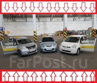 Водитель такси. Прокат для Такси , Выгодные условия , 800-1200 руб , много машин. ИП Пошкарев А.В. Авторынок Зеленый угол